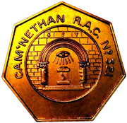 Token - Lodge Cambusnethan – obverse