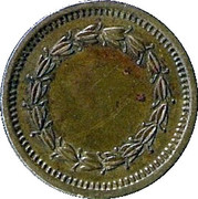 Token - Southern Automatic – reverse