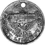 Victory Liberty Loan – obverse