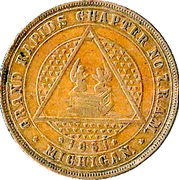 1 Penny - Grand Rapids Chapter No. 7 (Michigan) – obverse