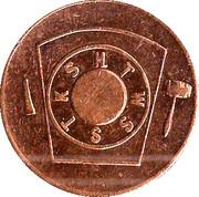1 Penny - Hancock Chapter No 19 (Bucksport, Maine) – reverse