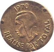 Token - Total (Jules Ferry) – reverse
