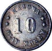 10 Mazuma Play Money  (Buffalo Bill) – reverse
