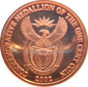 1 Cent (Commemorative Medallion) – obverse