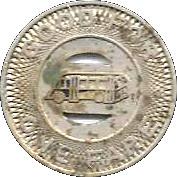 1 Fare - Shoals Transit, Inc. (Sheffield, ALA.) – reverse