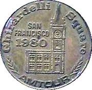1 Cable Car Fare - San Francisco Municipal Railway (Ghirardelli Square) – obverse