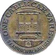 1 Cable Car Fare - San Francisco Municipal Railway (Ghirardelli Square) – reverse