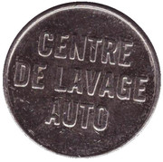 Car Wash Token - Super Wash – reverse