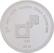 Token - Kumbh Snan Souvenir – reverse