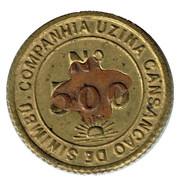 Token - Uzina Tiúma (No 500) – reverse