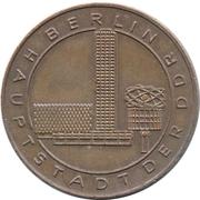 Token - Berlin (Fernseh UKW Turm) – obverse