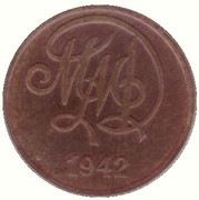 Token - Moscow Mint (Moscow 1942) -  obverse