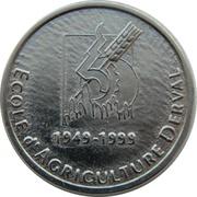 1 Euro - Ecole d'Agriculture Derval – obverse