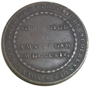 Token - William, Prince of Orange (Amsterdam 1814) – reverse