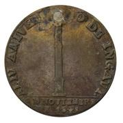 Proclamation Medal - Battle of Ingavi 4th Anniversary – reverse