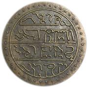 Token - Evolation of Mahmud II – obverse
