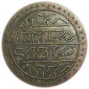 Token - Evolation of Mahmud II – reverse