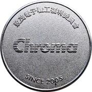 Token - Chroma – obverse