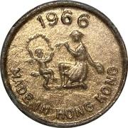 1 Cent - Toy Bank of Australia – reverse