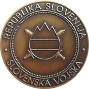 Token - Slovenska vojska (460 artilerijski bataljon) – reverse
