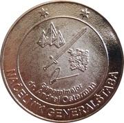 Token - Slovenska vojska (Generalmajor dr. Andrej Osterman) – obverse