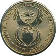 Token - For the World Championship of Football (Durban - Moses Mabhida) – reverse