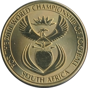 Token - For the World Championship of Football (Bloemfontein) – reverse