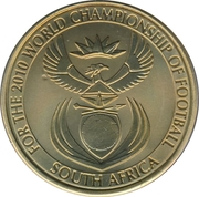 Token - For the World Championship of Football (Cape Town - Green Point) – reverse