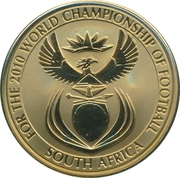 Token - For the World Championship of Football (Ivory Coast) – reverse