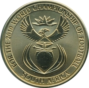 Token - For the World Championship of Football (Brazil) – reverse