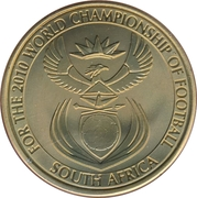 Token - For the World Championship of Football (Johannesburg - Soccer City) – reverse
