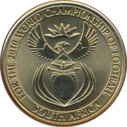 Token - For the World Championship of Football (Germany) – reverse