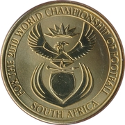 Token - For the World Championship of Football (From Germany to South Africa) – reverse