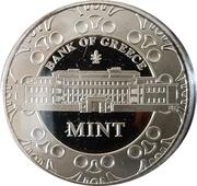 Token - Bank of Greece (World Money Fair 2020) – reverse