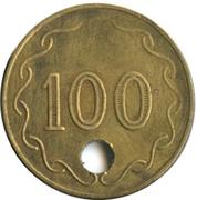 100 Öre - EJ Sveriges Tivoliägare Förening (Stockholm) – reverse