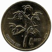 4 Bryzy - Związek Gmin Nadzalewowych – reverse