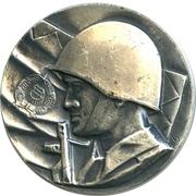 Token - Brotherhood in arms (Soldier) – obverse