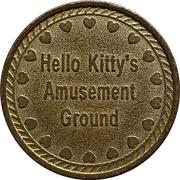 Token - Hello Kitty's Amusement Ground – reverse