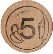 Wooden Nickel - 5 – obverse