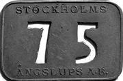75 Öre - Stockholms Ångslups Aktiebolag – obverse