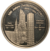 Token - 61st International Green Week, Berlin 1996 – obverse