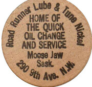 Wooden Nickel - Road Runner Lube & Tune – obverse