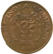 Temple Token - East India Company – obverse