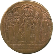 Temple Token - East India Company – reverse