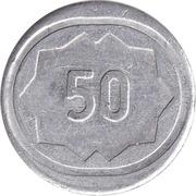 50 Lira - Supermarket OCRA – reverse