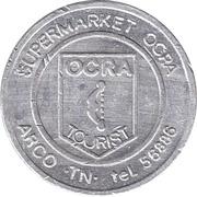 50 Lira - Supermarket OCRA – obverse