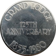 Token - Grand Lodge 125th Anniversary – reverse