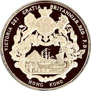 Token - The Hong Kong Gold Seal Collection (The Great Seals of Hong Kong) – reverse