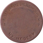 Token - Ny Hedeby – reverse