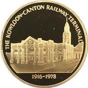 Token - The Hong Kong Gold Seal Collection (The Kowloon-Canton Railway Terminal) – obverse